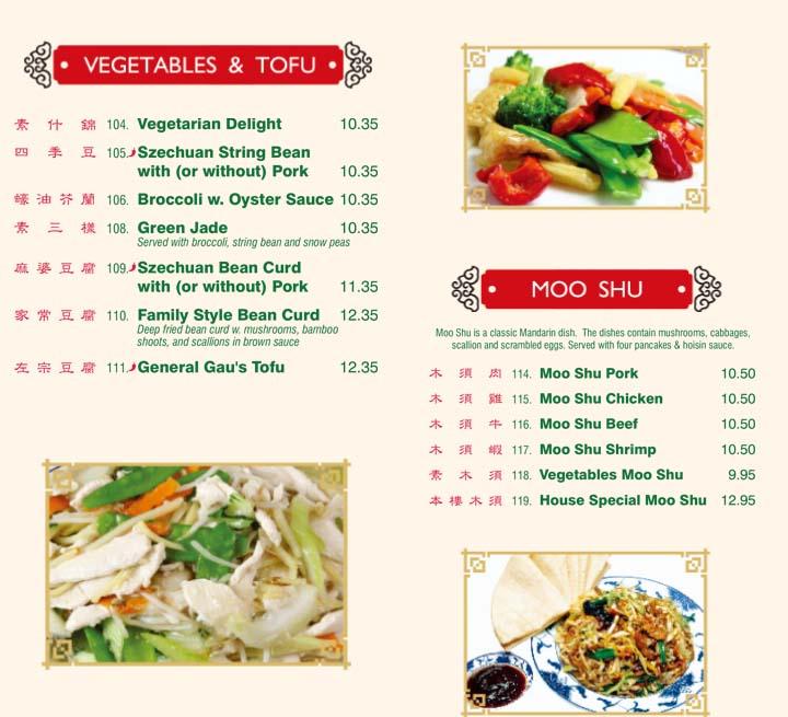 vegetable-tofu-moo-shu
