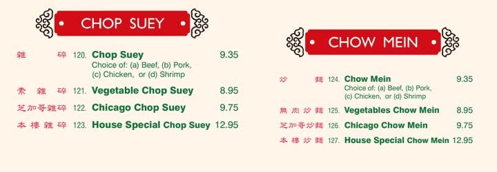 chop-suey-chow-mein