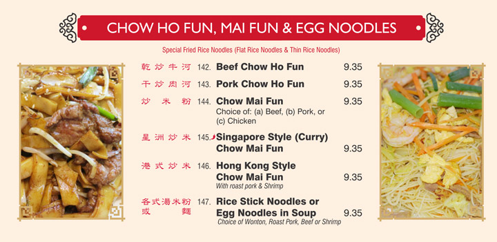 chow-ho-fun-mai-fun-egg-noodles